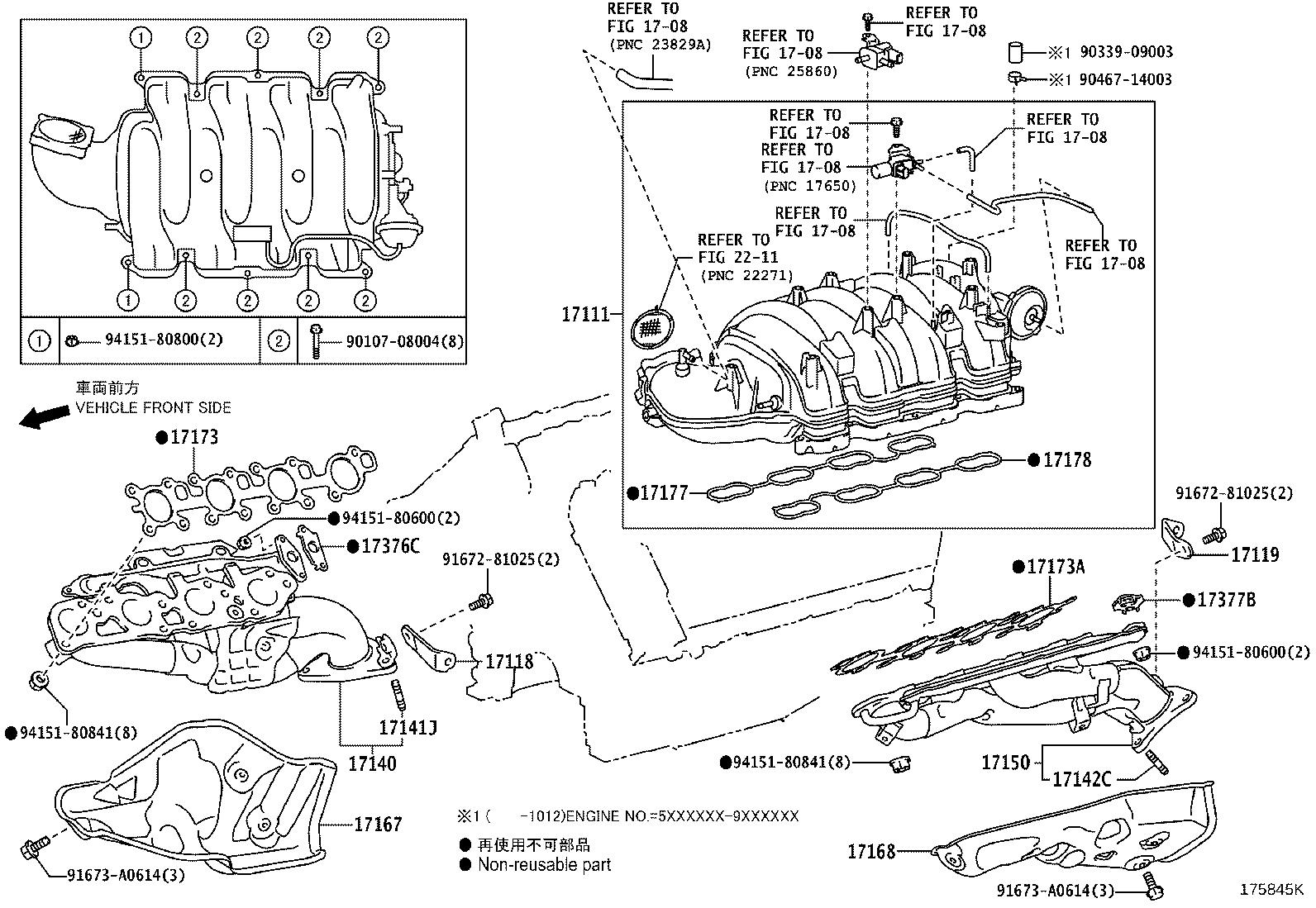 Fred Anderson Toyota Raleigh >> Toyota Land Cruiser Stay, manifold, no. 2. Exhaust, engine ...